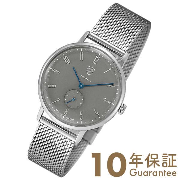 【6000円割引クーポン】ドゥッファ DUFA グロピウス DF900113 [正規品] メンズ 腕時計 時計【24回金利0%】