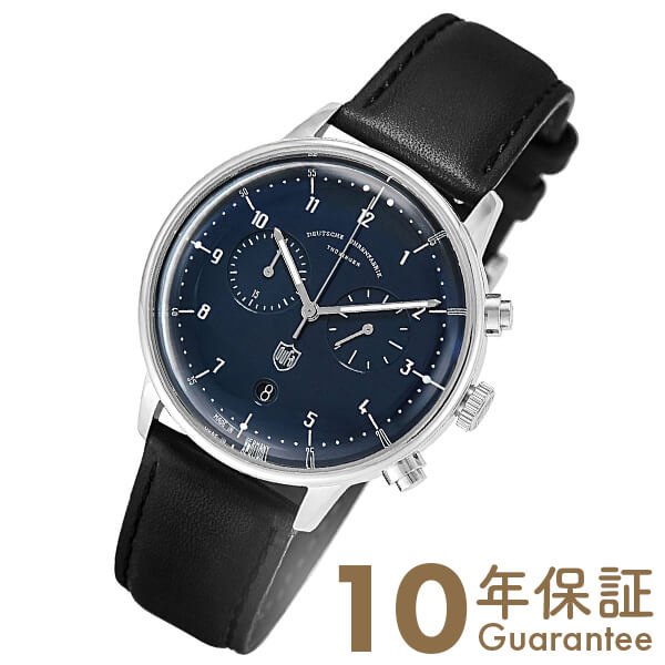 【7000円割引クーポン】ドゥッファ DUFA ハンネス クロノ DF-9003-03 [正規品] メンズ 腕時計 時計【24回金利0%】