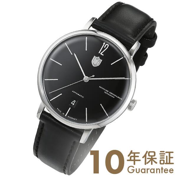 【エントリーでポイントアップ!11日1:59まで!】 ドゥッファ DUFA ブリューワー オートマティック DF-9011-01 [正規品] メンズ 腕時計 時計【24回金利0%】