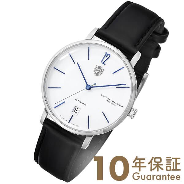【エントリーでポイントアップ!11日1:59まで!】 ドゥッファ DUFA ブリューワー オートマティック DF-9011-02 [正規品] メンズ 腕時計 時計【24回金利0%】