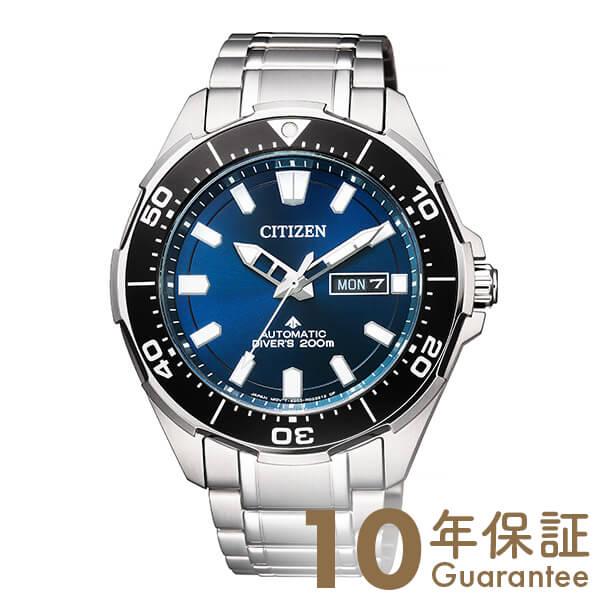 シチズン プロマスター PROMASTER NY0070-83L [正規品] メンズ 腕時計 時計【24回金利0%】
