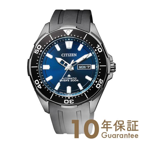 シチズン プロマスター PROMASTER NY0075-12L [正規品] メンズ 腕時計 時計【24回金利0%】