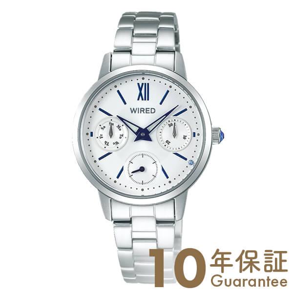 セイコー ワイアードエフ WIREDf 祝成人限定 400本限定 祝い プレゼント AGET716 [正規品] レディース 腕時計 時計【あす楽】