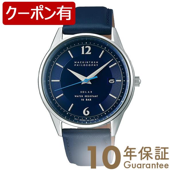 マッキントッシュフィロソフィー MACKINTOSHPHILOSOPHY ソーラー ステンレス FBZD990 [正規品] メンズ 腕時計 時計