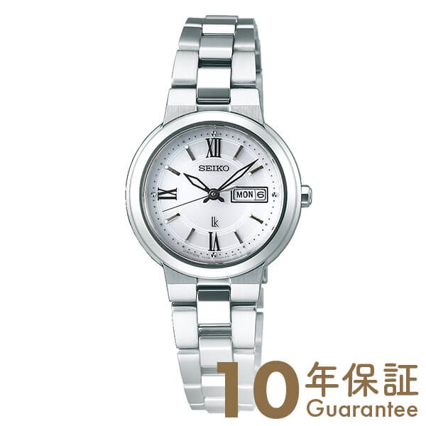 セイコー ルキア LUKIA ソーラー ステンレス SSVN029 [正規品] レディース 腕時計 時計【あす楽】