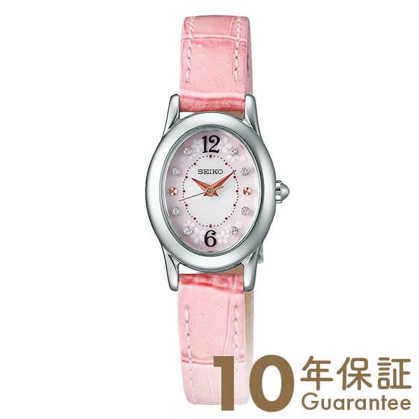 セイコーセレクション SEIKOSELECTION SAKURA Blooming限定 1000本限定 限定BOX付 ソーラー ステンレス SWFA173 [正規品] レディース 腕時計 時計