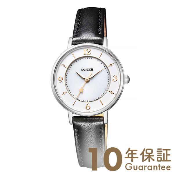 シチズン ウィッカ wicca ソーラー ステンレス KP3-465-10 [正規品] レディース 腕時計 時計【あす楽】