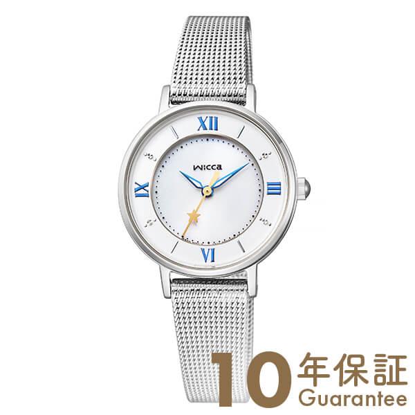 シチズン ウィッカ wicca ソーラー ステンレス KP3-465-11 [正規品] レディース 腕時計 時計【あす楽】