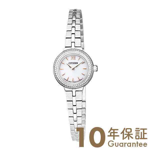 シチズン キー Kii: エコドライブ ソーラー ステンレス EG2981-57A [正規品] レディース 腕時計 時計【あす楽】【あす楽】