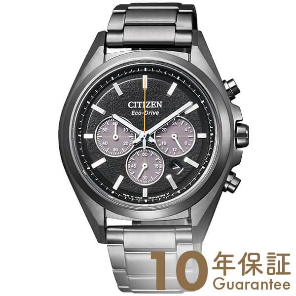 流行に  シチズン アテッサ ATTESA ATTESA ブラックチタン 腕時計 エコドライブ メンズ ソーラー チタン CA4394-54E [正規品] メンズ 腕時計 時計【24回金利0%】, OTC 楽天ショップ:0d5b79d4 --- portalitab2.dominiotemporario.com