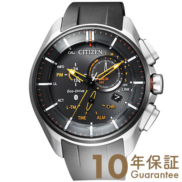 【エントリーでポイントアップ!11日1:59まで!】 シチズン ブルートゥース Bluetooth Bluetooth搭載 BZ1041-06E [正規品] メンズ 腕時計 時計【24回金利0%】