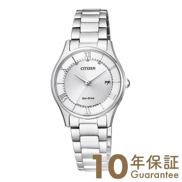 シチズンコレクション CITIZENCOLLECTION エコドライブ ソーラー電波 電波 ソーラー ステンレス ES0000-79A [正規品] レディース 腕時計 時計