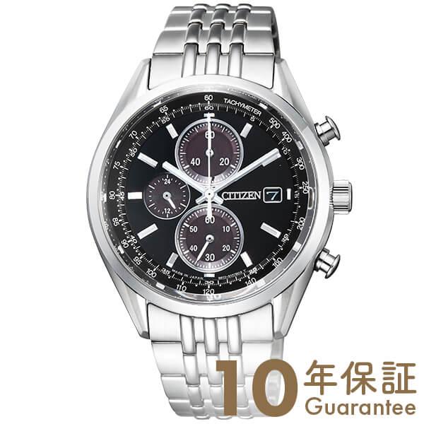 シチズンコレクション CITIZENCOLLECTION エコドライブ ソーラー ステンレス CA0450-57E [正規品] メンズ 腕時計 時計