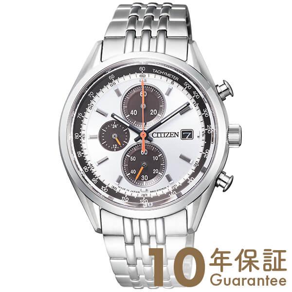 シチズンコレクション CITIZENCOLLECTION エコドライブ ソーラー ステンレス CA0450-57A [正規品] メンズ 腕時計 時計