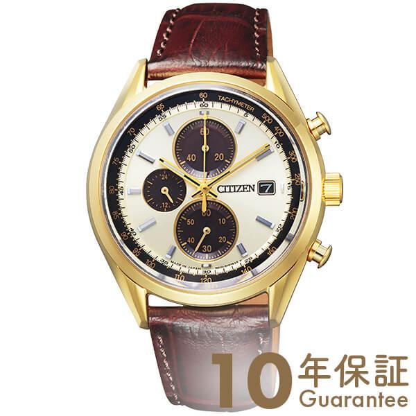 シチズンコレクション CITIZENCOLLECTION エコドライブ ソーラー ステンレス CA0452-01P [正規品] メンズ 腕時計 時計【あす楽】