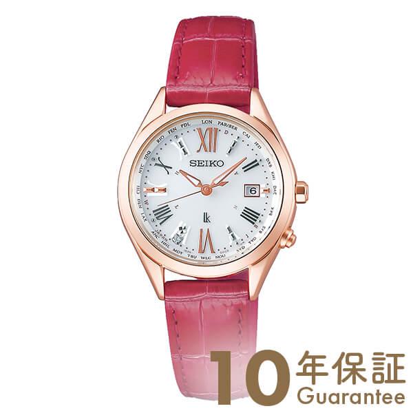 セイコー ルキア LUKIA ソーラー電波 電波 ソーラー チタン SSQV042 [正規品] レディース 腕時計 時計【24回金利0%】
