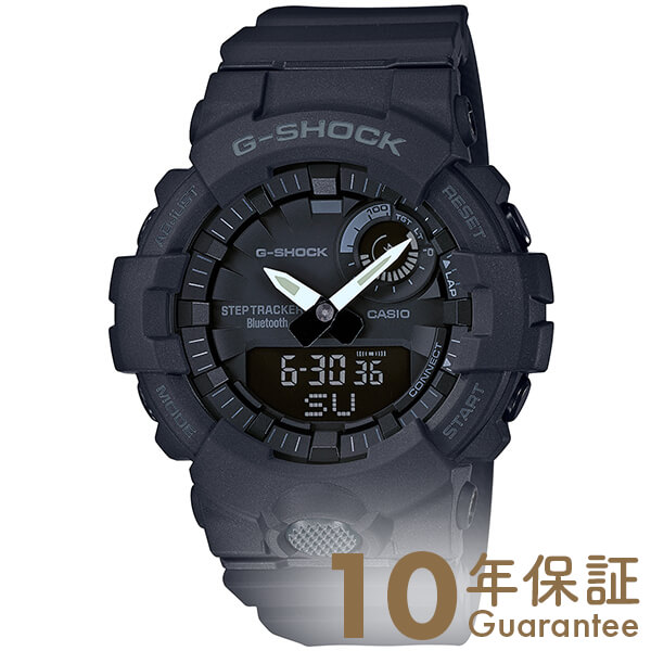 カシオ Gショック G-SHOCK GBA-800-1AJF [正規品] メンズ 腕時計 時計(予約受付中)