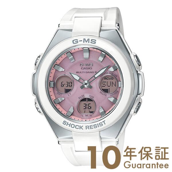 カシオ ベビーG BABY-G MSG-W100-7A3JF [正規品] レディース 腕時計 時計(予約受付中)
