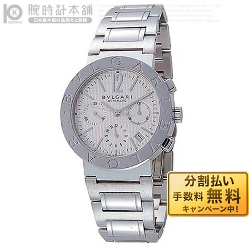 BVLGARI [海外輸入品] ブルガリ ブルガリブルガリ ホワイト クロノグラフ 自動巻 BB38WSSD CH メンズ 腕時計 時計