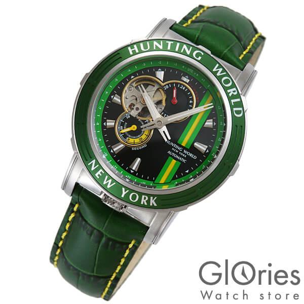 ハンティングワールド HUNTINGWORLD アディショナルタイム HW993GR [正規品] メンズ 腕時計 時計【24回金利0%】