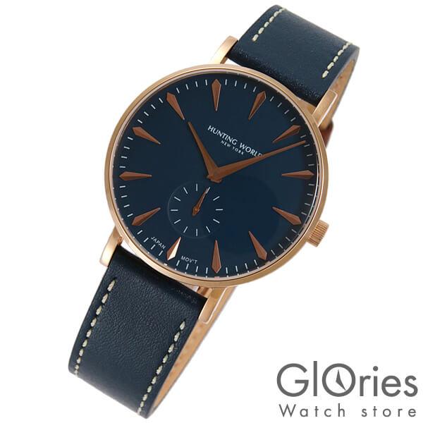 ハンティングワールド HUNTINGWORLD オースティア HW950PNV [正規品] メンズ 腕時計 時計