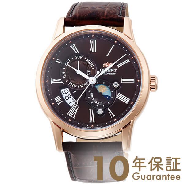 【3000円割引クーポン】オリエント ORIENT クラシック RN-AK0002Y [正規品] メンズ 腕時計 時計【24回金利0%】