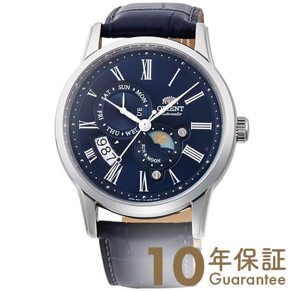 【3000円割引クーポン】オリエント ORIENT クラシック SUN&MOON RN-AK0004L [正規品] メンズ 腕時計 時計【24回金利0%】