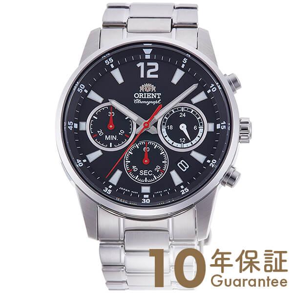 【29日は店内最大ポイント39倍!】 オリエント ORIENT スポーティ RN-KV0001B [正規品] メンズ 腕時計 時計