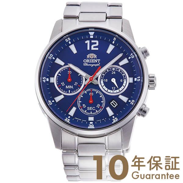 【1000円割引クーポン】オリエント ORIENT スポーティ RN-KV0002L [正規品] メンズ 腕時計 時計