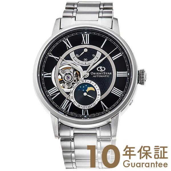 【15000円割引クーポン】オリエントスター ORIENT メカニカルムーンフェイズ RK-AM0004B [正規品] メンズ 腕時計 時計【36回金利0%】