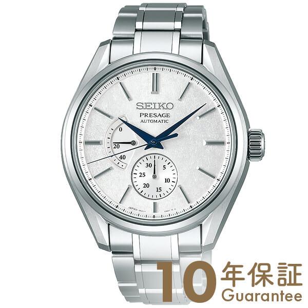 セイコー プレザージュ PRESAGE メカニカル 自動巻き チタン SARW041 [正規品] メンズ 腕時計 時計【36回金利0%】