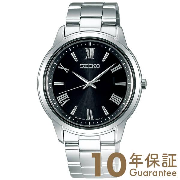 セイコーセレクション SEIKOSELECTION ソーラー ステンレス SBPL011 [正規品] メンズ 腕時計 時計