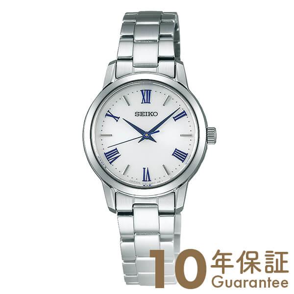 セイコーセレクション SEIKOSELECTION ソーラー ステンレス STPX047 [正規品] レディース 腕時計 時計