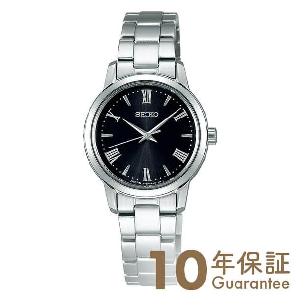 【29日は店内最大ポイント39倍!】 セイコーセレクション SEIKOSELECTION ソーラー ステンレス STPX051 [正規品] レディース 腕時計 時計