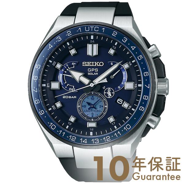 セイコー アストロン ASTRON エグゼクティブ GPS ソーラー電波 電波ソーラー ソーラー チタン SBXB167 [正規品] メンズ 腕時計 時計【36回金利0%】【あす楽】
