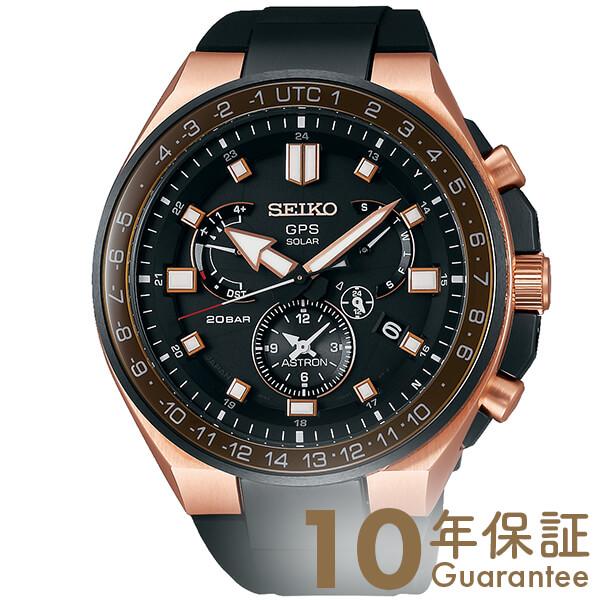 セイコー アストロン ASTRON エグゼクティブ GPS ソーラー電波 電波ソーラー ソーラー チタン SBXB170 [正規品] メンズ 腕時計 時計【36回金利0%】, 住設あんしんショップ:d7dac787 --- artvillage.jp