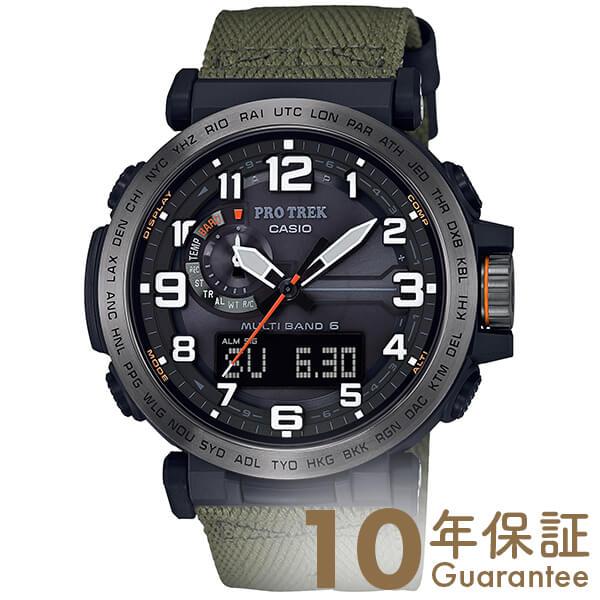 カシオ プロトレック PROTRECK ソーラー PRW-6600YB-3JF [正規品] メンズ 腕時計 時計【24回金利0%】(予約受付中)