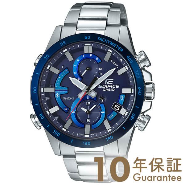 カシオ エディフィス EDIFICE ソーラー ステンレス Bluetooth搭載 EQB-900DB-2AJF [正規品] メンズ 腕時計 時計【24回金利0%】(予約受付中)(予約受付中)