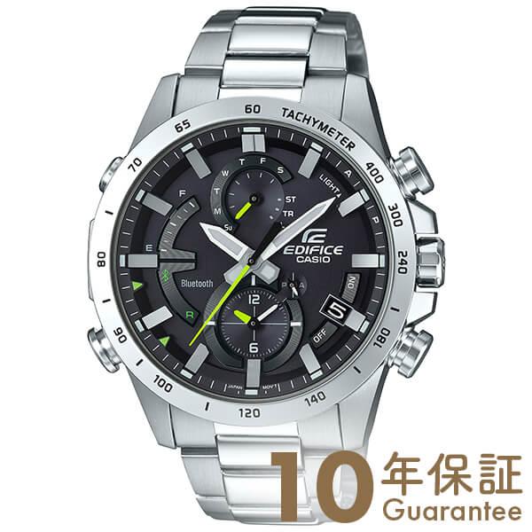 カシオ エディフィス EDIFICE ソーラー ステンレス Bluetooth搭載 EQB-900D-1AJF [正規品] メンズ 腕時計 時計【24回金利0%】(予約受付中)