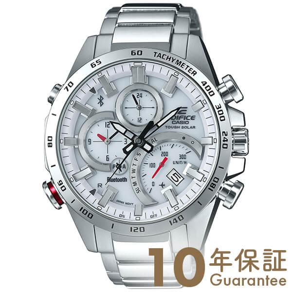 カシオ エディフィス EDIFICE ソーラー ステンレス Bluetooth搭載 EQB-501XD-7AJF [正規品] メンズ 腕時計 時計【24回金利0%】(予約受付中)