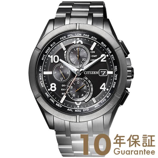 シチズン アテッサ ATTESA ブラックチタン エコドライブ ソーラー電波 電波 ソーラー チタン AT8166-59E [正規品] メンズ 腕時計 時計【36回金利0%】
