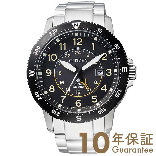 シチズン プロマスター PROMASTER エコドライブ ソーラー ステンレス BJ7094-59E [正規品] メンズ 腕時計 時計