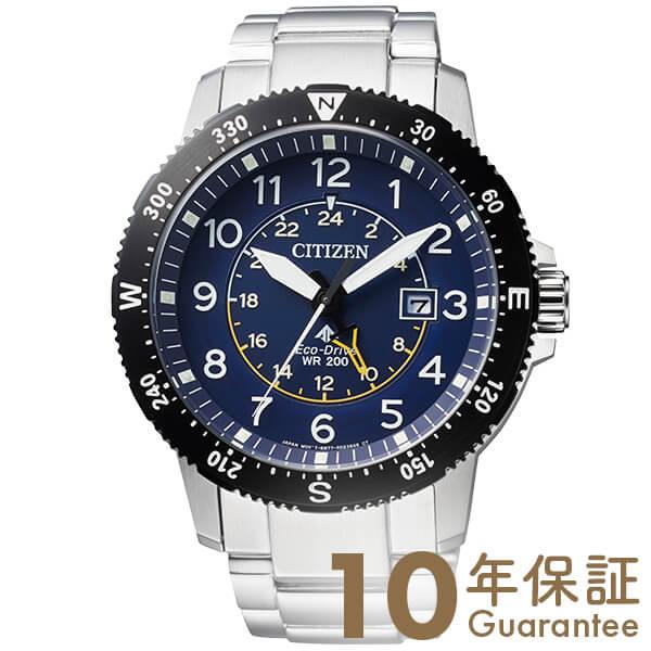 シチズン プロマスター PROMASTER エコドライブ ソーラー ステンレス BJ7094-59L [正規品] メンズ 腕時計 時計