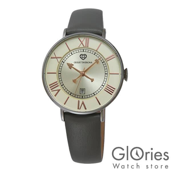【2000円割引クーポン】ジュリエッタヴェローナ GIULIETTAVERONA ランベルティ GV007SIVGY [正規品] レディース 腕時計 時計