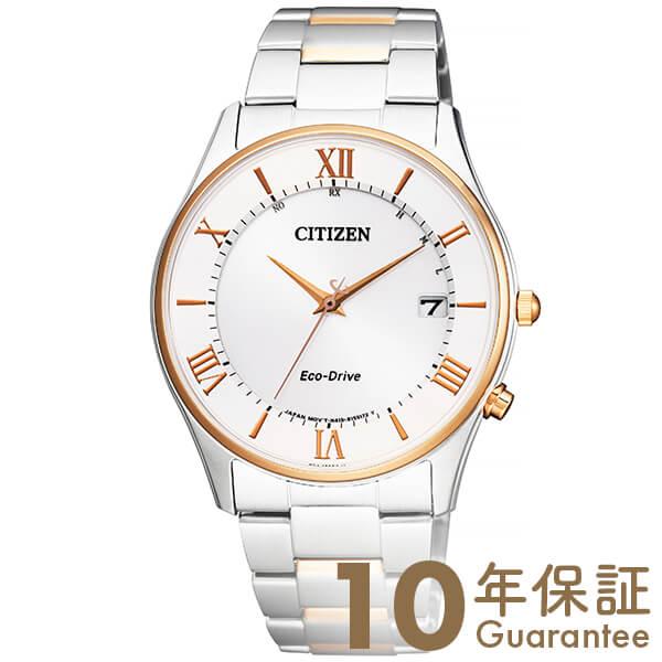 シチズンコレクション CITIZENCOLLECTION AS1062-59A [正規品] メンズ 腕時計 時計