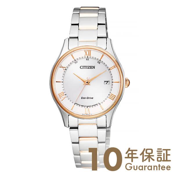 シチズンコレクション CITIZENCOLLECTION ES0002-57A [正規品] レディース 腕時計 時計【あす楽】