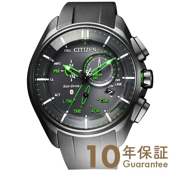 シチズン ブルートゥース Bluetooth Bluetooth搭載 BZ1045-05E [正規品] メンズ 腕時計 時計【24回金利0%】【あす楽】