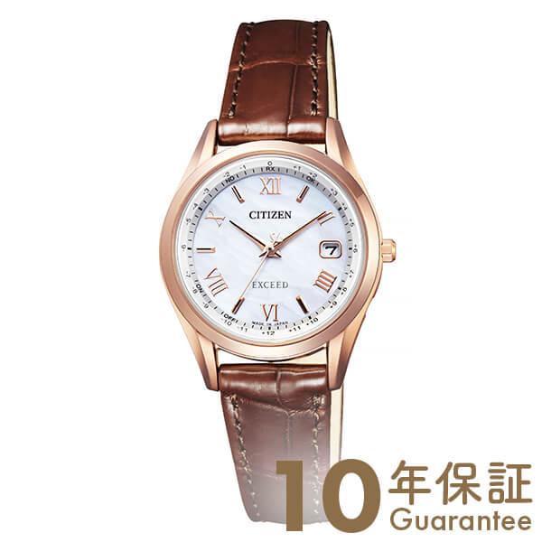 シチズン エクシード EXCEED ES9372-08W [正規品] レディース 腕時計 時計【36回金利0%】