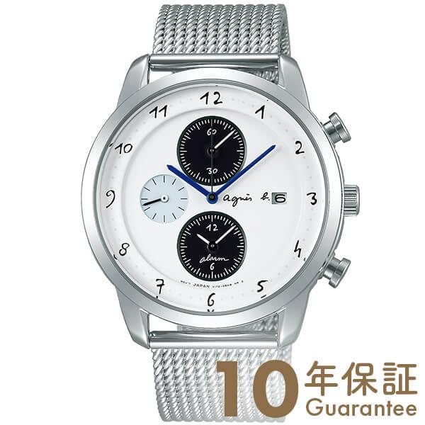 アニエスベー agnesb ソーラー ステンレス FBRD944 [正規品] メンズ 腕時計 時計【24回金利0%】