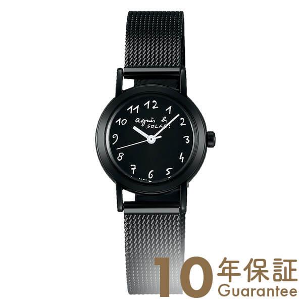 アニエスベー agnesb ソーラー ステンレス FBSD943 [正規品] レディース 腕時計 時計